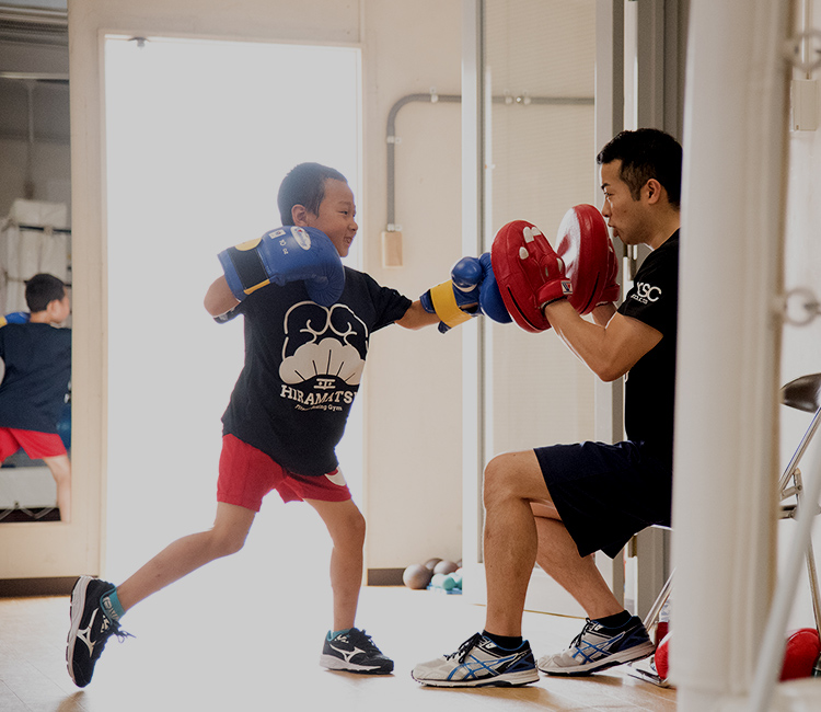 HIRAMATSU FITNESS BOXING GYM